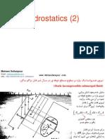 4 (Hydrostatics 2)