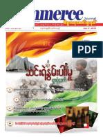 Commerce Journal Vol 13 No 47