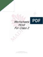 Hindi Worksheet Class 2