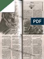 Karmaan Wali by Faiza Iftikhar
