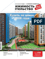 47_466_all_for_web_72DPI.pdf