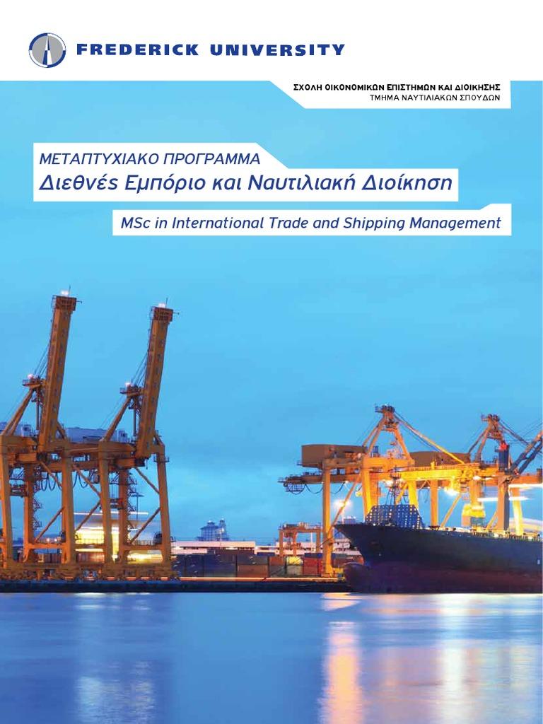 international shipping and trade