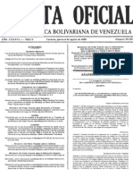 CÓDIGO DE ÉTICA DEL JUEZ VENEZOLANO. Y LA JUEZA VENEZOLANA