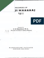 Discourses of Babuji Maharaj Vol-1