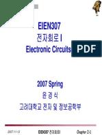 EIEN307_ch2