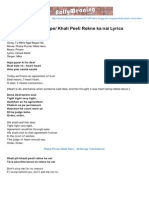 Bollymeaning.com-Tere Doggy Ko Mujhpe Khali Peeli Rokne Ka Nai Lyrics Translation PPNH[1]