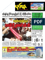 Midday Sun Weekly News Journal Vol 1 No 50