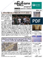 The Burmese Journal (Decembe- 2013)