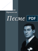Miloš-Crnjanski-Pesme
