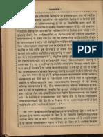 Nyaya Prakasha - Swami Chidghananda Giri 1934_Part3