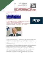 13-12-11 Jail4Judges-ISRAEL