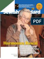 New Jersey Jewish Standard, 12/13/13