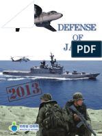 Defense of Japan 2013