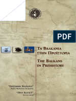 THE BALKANS IN PREHISTORY
