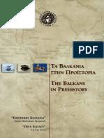 THE BALKANS IN PREHISTORY
