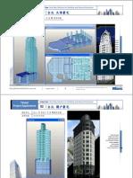 Gen Project Application Taiwan