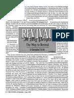 1992_6 Sermon on II Chronicles 7,