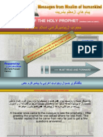 18 ANSWERS OF THE HOLY PROPHET (PBUH)