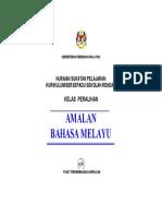 Amalan Bahasa Melayu HSP