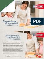 Cookbook Oikogeneiaka