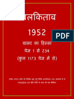 Lal Kitab Pdf In Hindi