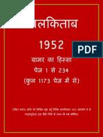 Lal Kitab Pdf In Hindi