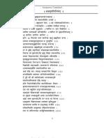 Annapurna Upanishad
