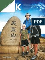 0-FLiK-2013-11 (1)