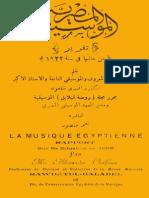 الموسيقى المصرية تقرير عن حالتها سنة 1922