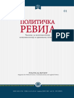 Politicka Revija 1-2013 Kosovo i Metohija