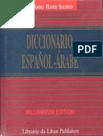 Diccionario español - arabe Ola Abdel Hamid Soliman