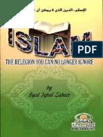 En Islam the Religion