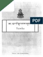 Yumkha__Palyul System