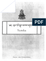 Konchok chidu sadhana redigeret mantra padmasambhava fandeluxe Images