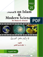 Islam & Modern Science by waleed1991