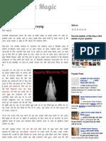 Shabar ebook shaktishali download mantra free