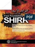 En Four Foundations of Shirk