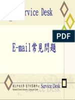 E-mail_FAQ1