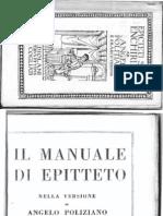 Giuseppe Rensi - Introduzione al Manuale di Epitteto