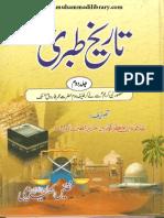Urdu Translation TarikheTabri 2 of 7