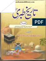 Urdu Translation TarikheTabri 4of 7
