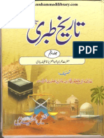 Urdu Translation TarikheTabri 5 of 7