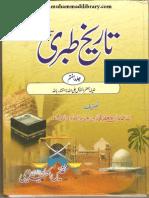 Urdu Translation TarikheTabri 7 of 7