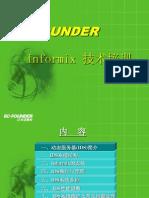 Informix_beginer.ppt