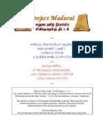 Kandhapuranam 1