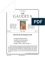 gaudiya math chennai / TheGaudiya July 2009