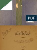 Osmanlı Mü'ellifleri İkinci cild