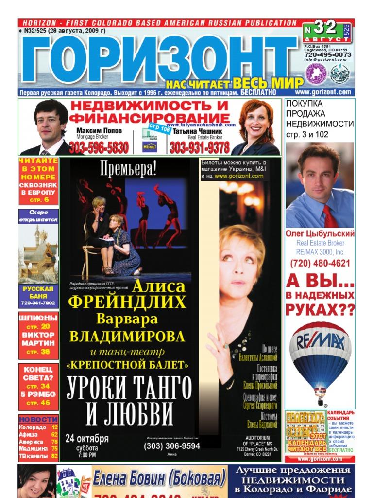Виктория Ильинская Без Лифчика – Первые На Луне (2005)
