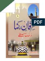 Irfan-E-Raza Vol. 2 by Khalifa-E-Huzur Mufti-E-Azam,Hazrat Allama Abdul Sattar Hamdani(Maddazillahul Aali)