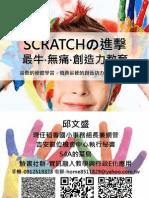 Xiaomi Redmi Note2 3Y Schematic pdf | Light Emitting Diode | Usb